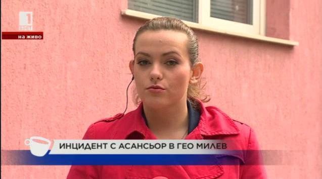 Инцидент с асансьор в София