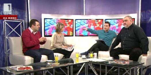 Седмични дискурси с Мира Радева, Павел Чернев и Васил Мавриков