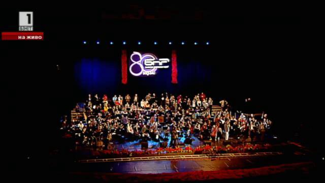 БНР отбелязва 80 години с голян концерт