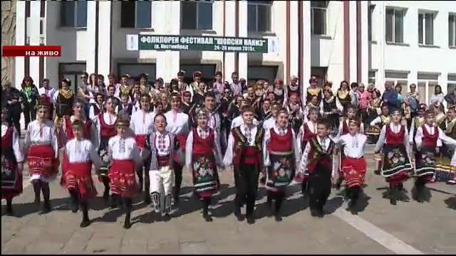 Фолклорен фестивал Шопски наниз