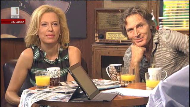 Семейно в неделното утро: Силвия Лулчева и Васил Бинев