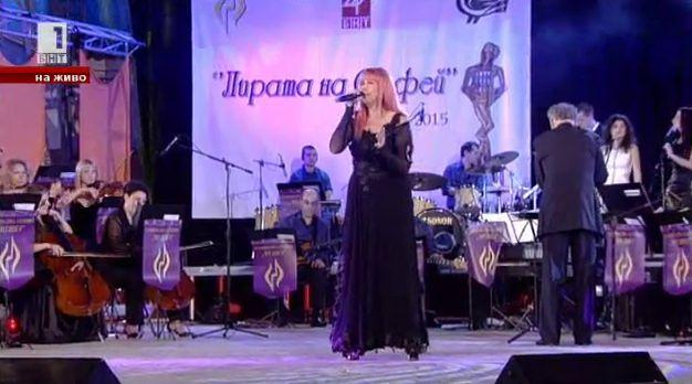 Петя Буюклиева с награда Лирата на Орфей