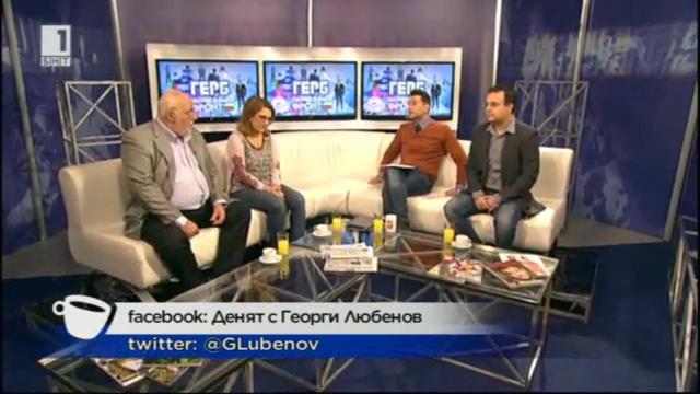 Ще имаме ли правителство - седмичен дискурс с Буруджиева, Москов и Михалев