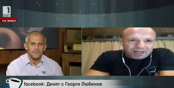 Енчо Керязов и Йордан Йовчев подготвят Нощ на звездите