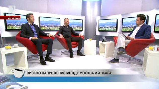 Високо напрежение между Москва и Анкара