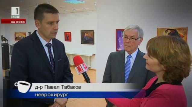 Ексклузивно: уникалните операции на д-р Павел Табаков от Варшава