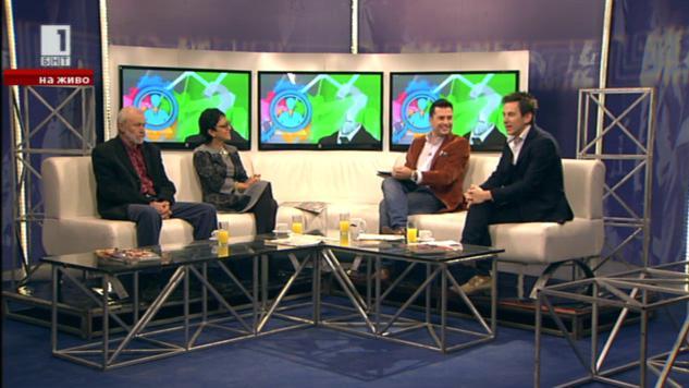 Седмични дискурси: Найо Тицин, Кристина Патрашкова и проф. Драгомир Драганов