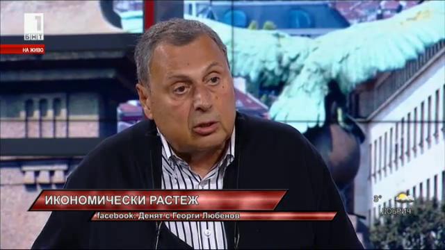 Божидар Данев: Европа на две скорости е абсурд и няма да стане