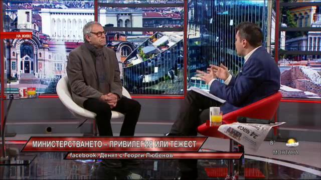 Рашко Младенов: Парите са малко, но по-важна е грижата към хората на изкуството и културата
