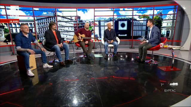 Група Сигнал с концерт в НДК