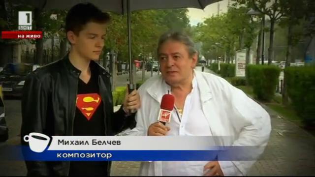 По булеварда на кестените с Михаил Белчев