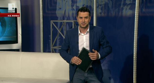 Денят започва с Георги Любенов - 14 септември 2014