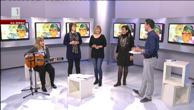 Мира Радева представя групата си Музикални спомени с песни в студиото