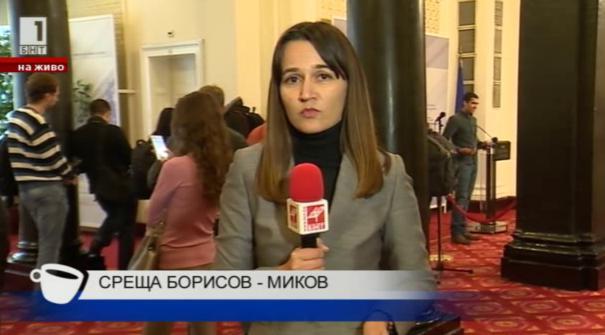 Започна лидерската среща между Борисов и Миков