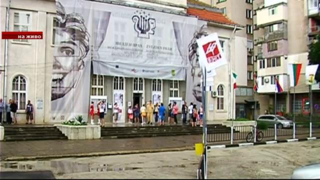 Театрален фестивал Звезден прах в Кнежа
