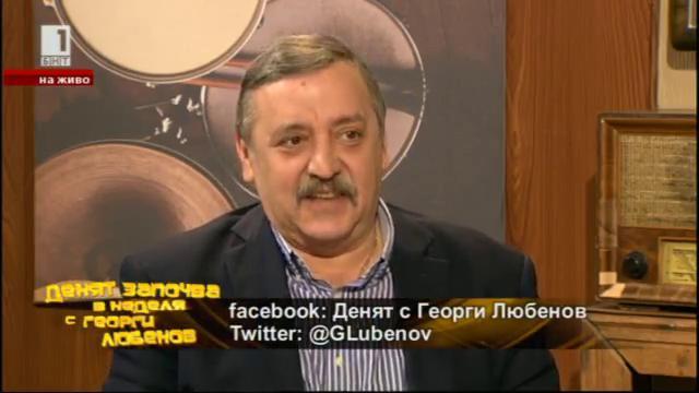 Какви болести носят климатичните аномалии и от какво да се пазим - разговор с проф. Тодор Кантарджиев