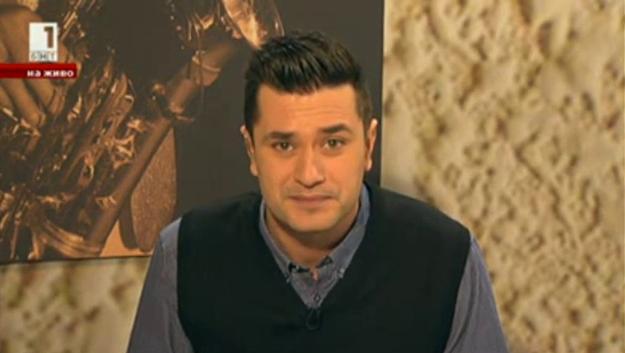 Денят започва в неделя с Георги Любенов - 2 февруари 2014