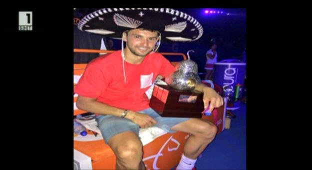 Победа за Григор Димитров