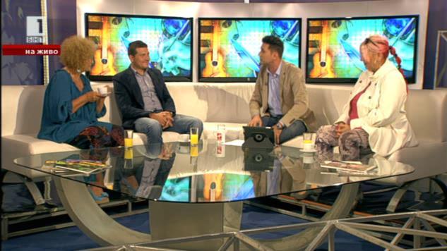 Лято 2014: морални дискурси с Латинка Петрова, Милена Славова и Митко Павлов