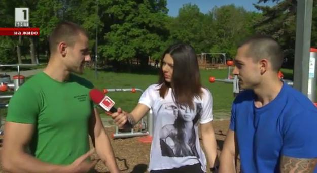 Стрийт фитнес в софийските паркове