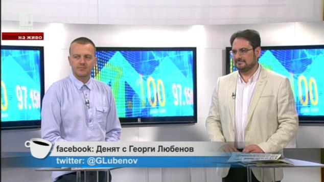 Политически и икономически заплахи - коментар на Петър Ганев и Даниел Смилов