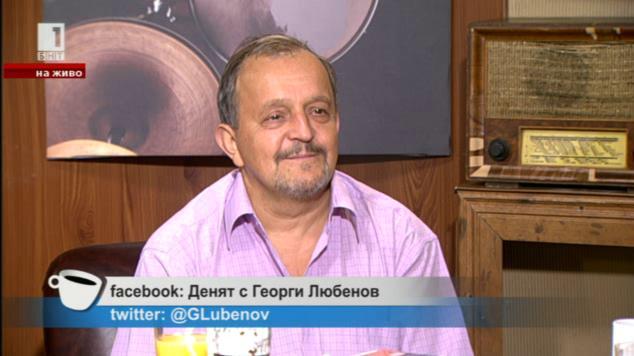 Ярост на пътя - разговор с Красимир Костов от КАТ