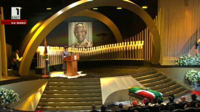 Светът се разделя с Нелсън Мандела