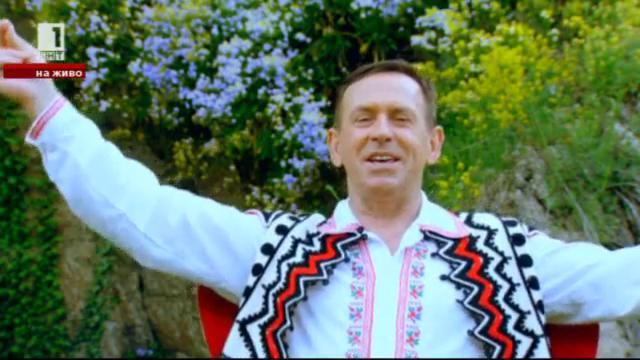 """Народният любимец Иван Дяков с премиера на песента """"Великден"""""""