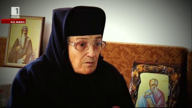 Сестра Валентина за призванието на монашеството