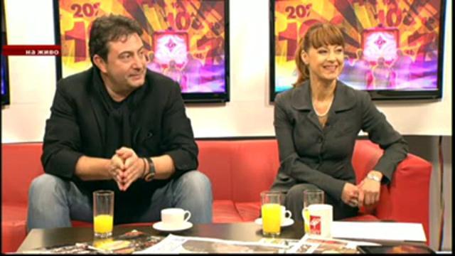 Телевизионните великани - Константин Каменаров и Радина Червенова