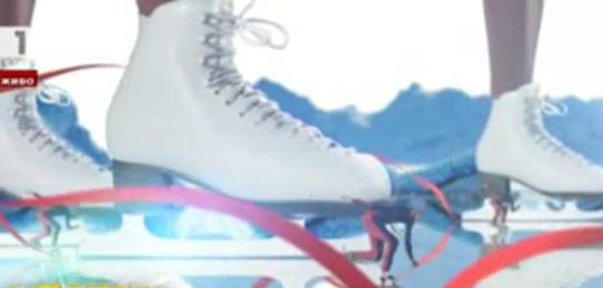 Сигурна ли е олимпиадата в Сочи?