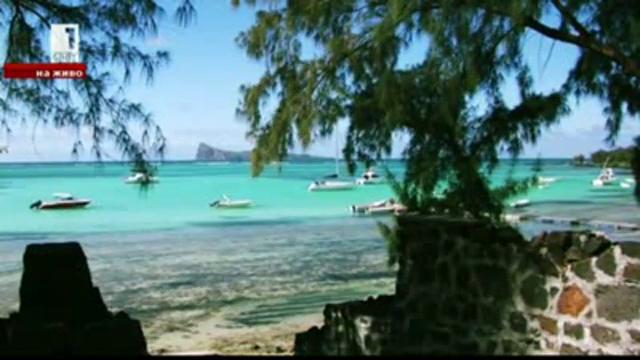 Непознати светове: Мавриций