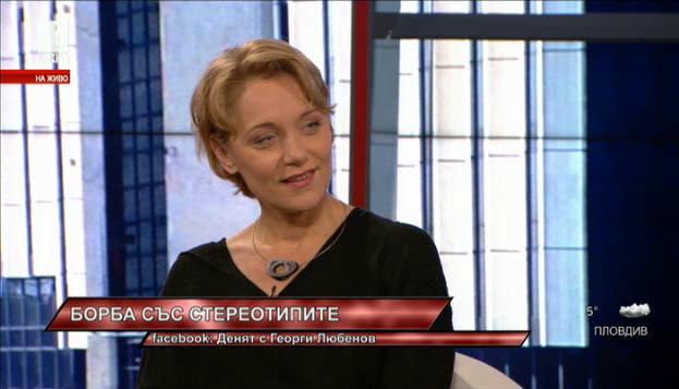 Арт неделя: гостува Койна Русева