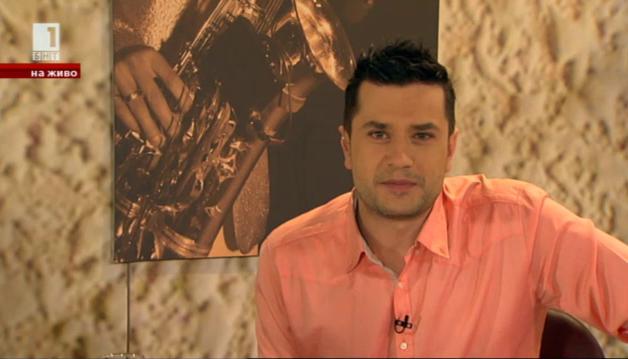 Денят започва в неделя с Георги Любенов - 27 април 2014