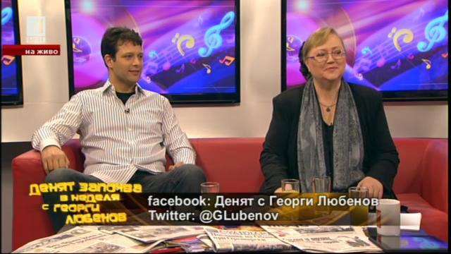 """Ваня Костова за легендата """"Тоника"""""""