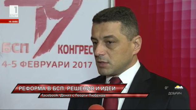 Красимир Янков: Мнозинството от делегатите приемат и аплодират направеното предложение за нов устав
