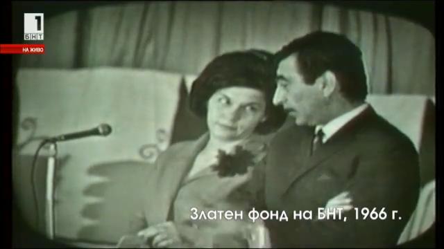 Първата телевизионна изява на Георги Парцалев