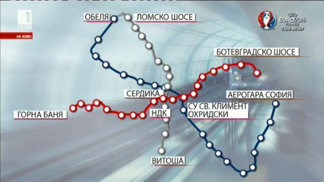 За софийското метро - разговор с инж. Стоян Братоев