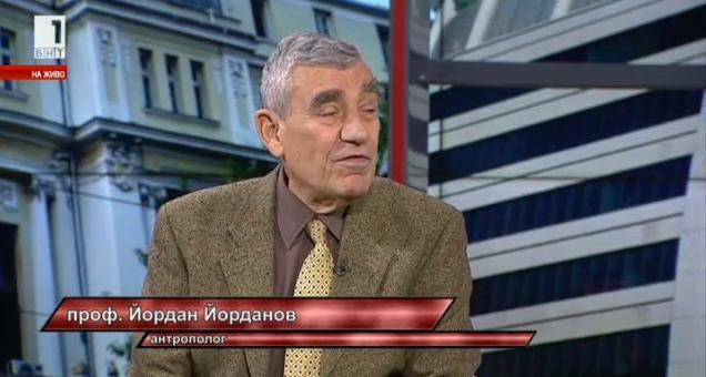 Антропологията на българите: красива и здрава нация