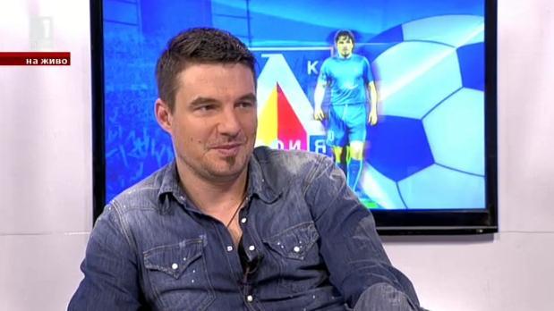 Синята звезда Христо Йовов – между футбола и кметуването