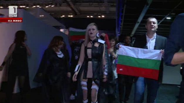 След финала на Евровизия