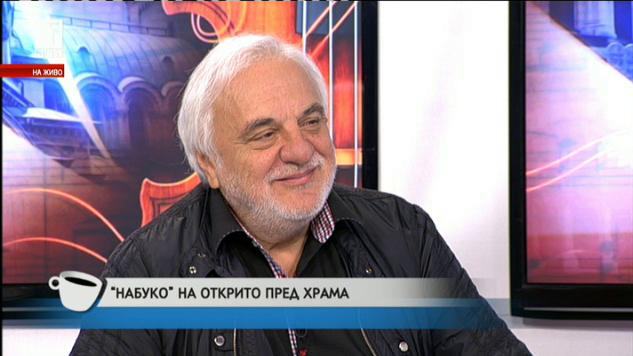 """Премиера на операта Набуко на площад """"Св. Александър Невски"""""""