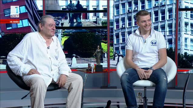 Семейна неделя - баща и син Белчеви
