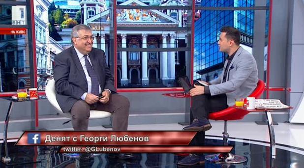 Георги Близнашки: Конституцията ни е най-добрата в Източна Европа
