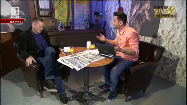 Георги Господинов: Не бива да се превръщаме в това, срещу което отиваме