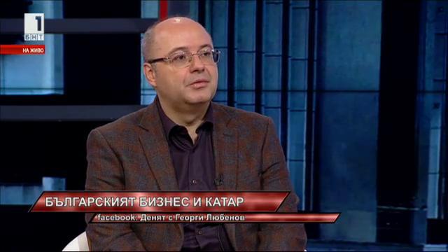 Българският бизнес и Катар. Гостува посланикът на България в Катар Метин Казак