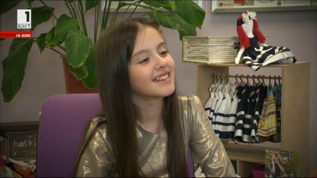 Детска Евровизия 2016. Как се готви Лидия Ганева?
