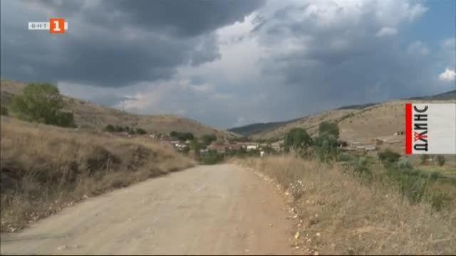 Българската общност в Албания