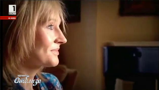 Рецепта за щастие от майката на Хари Потър – Джоан Роулинг