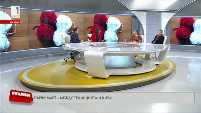 Мартеницата - един от най-забележителните етно символи на България